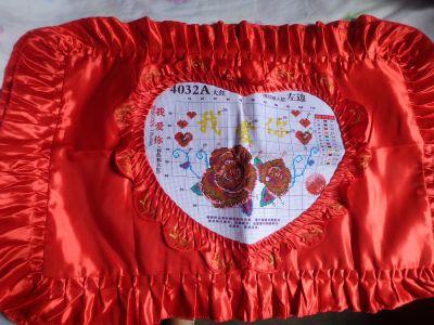 """Купить набор для вышивания крестом: наволочки для подушки """"Сердце"""""""