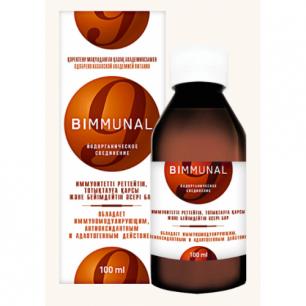 БИммунал-9 100 мл.