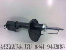 Амортизатор задний левый 1400616180  Geely Otaka.