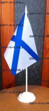 Флаг Андреевский настольный (12Х18см на подставке)
