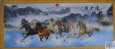 """Купить набор для вышивания крестом """"Скачущие лошади"""""""