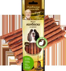 Деревенские лакомства д/собак Мясные колбаски из кролика 50г