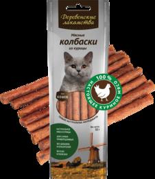 Деревенские лакомства д/кошек Мясные колбаски из курицы 50г
