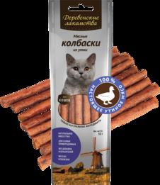 Деревенские лакомства д/кошек Мясные колбаски из утки 50г