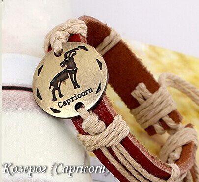 Кожаный браслет Козерог (Capricorn)