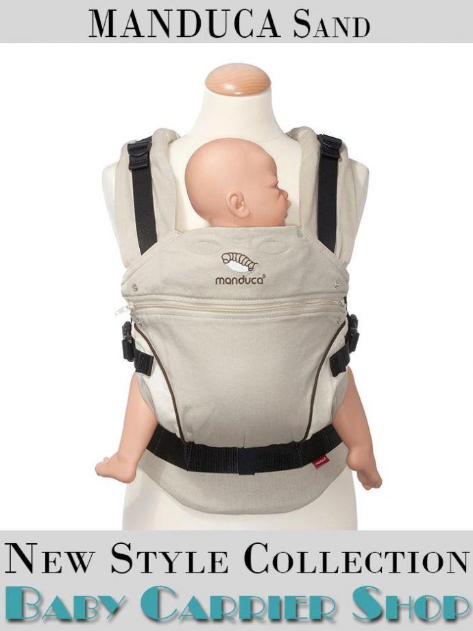 Слинг-рюкзак MANDUCA Baby And Child Carrier Эргорюкзак для переноски малышей «Sand NewStyle» [Мандука слингорюкзак Бежевый]