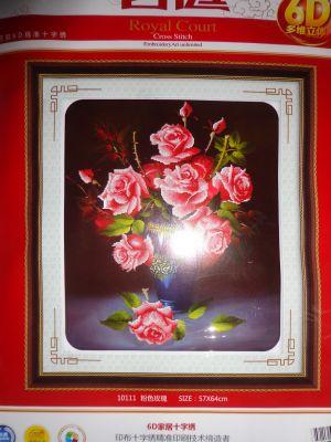 """Набор для вышивания крестом """"Розы в синей вазе"""" 6D"""