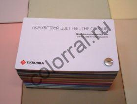 Цветовой веер Tikkurila Почувствуй Цвет