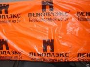 Плита Пеноплекс 1.2х0.6, толщина 50мм