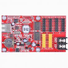 BX-5U2 Контроллер (USB, SerialPort)