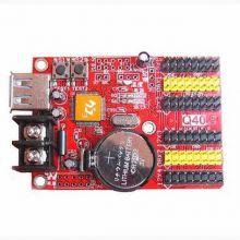 HD-Q40 Контроллер (USB)