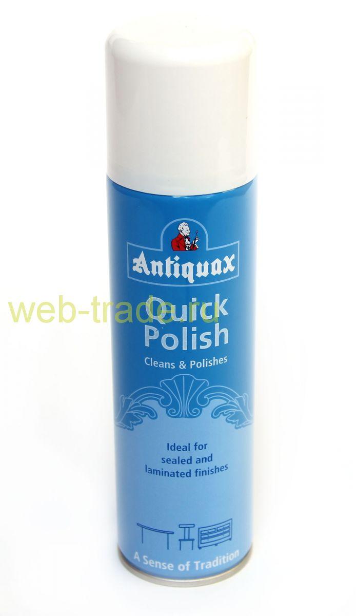 Полироль для ламинированных поверхностей (Quick polish)
