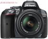 Зеркальный фотоаппарат Nikon D5300 18-55 VR II kit
