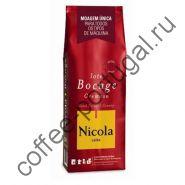 "Кофе ""Nicola Bocage Cremoso"" молотый  250 гр"