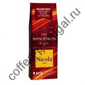 """Кофе """"Nicola Intensa Bocage"""" молотый  250 гр"""