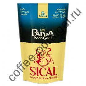 """Кофе """"Sical Papua Nova Guine"""" молотый  220 гр"""