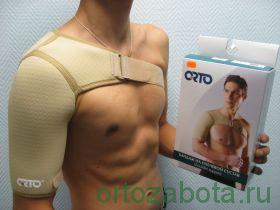 Бандаж на плечевой сустав (правый/левый) Orto ASR206