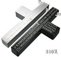 Двойной кулон-крест с молитвами