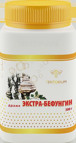 Экстра-Бефунгин 300г