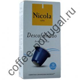 """Кофе """"Nicola Descafeinado"""" в капсулах"""