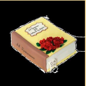"""Торт """"Книжка"""""""