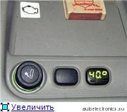 Бортовой компьютер ШТАТ Х1-М (универсал) вариант для Калины