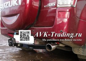 Фаркоп Bosal VFM 2850-F для Suzuki Grand Vitara 5 doors 4x4 2005-