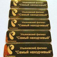 гравировка табличек Ульяновск