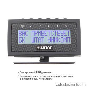 ШТАТ UniComp-400MKL
