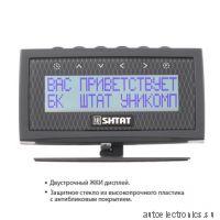 ШТАТ UniComp-400MKL (вариант люкс)