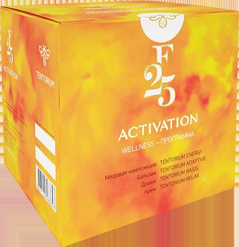 Wellness-программа «F 25 Activation»