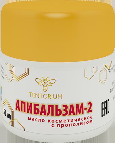 Апибальзам 2 (на животном масле) 50 мл