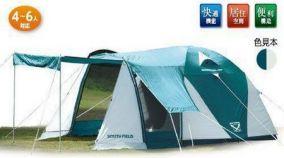 Палатка 4-6 мест South Field (SF4509FD)