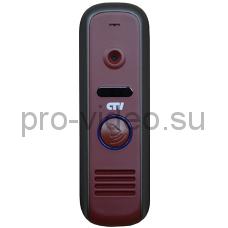 Вызывная панель для домофона CTV-D1000NG R