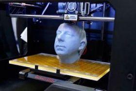 Печать объектов на 3D принтере стоимость за грамм готового изделия