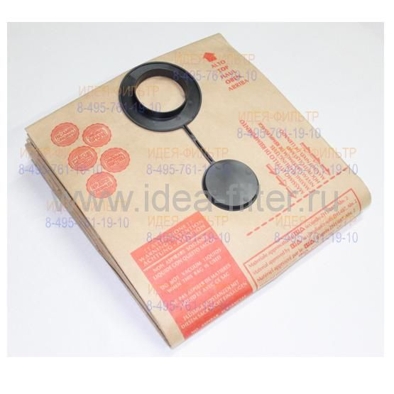 Paper Bag R45 бумажные мешки для пылесоса MAKITA 445X - 5 штук