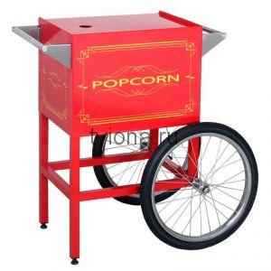 Тележка для попкорна ТП-1
