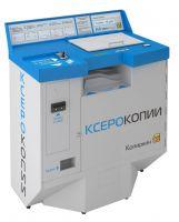 Копировальный аппарат Копиркин ОПТИМА (с пробегом)