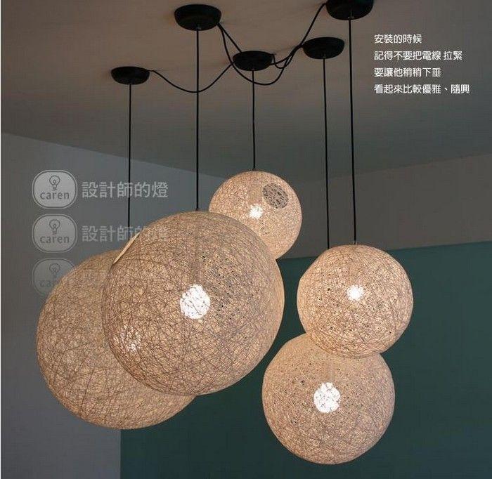 "Потолочный светильник ""Мoooi Random Light"""