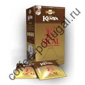 """Кофе """"Sical Kenya"""" в чалдах"""