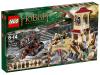 79017 Лего Битва пяти воинств