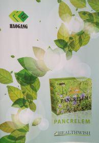 Pancrelem (поджелудочная железа) Брошюра Хао Ган