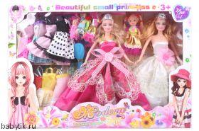 """Набор кукол """"Beautiful small princess"""""""