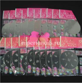 20 шт диски для стемпинга набор