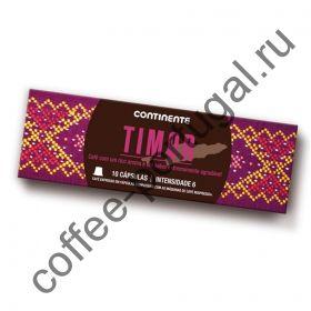 "Кофе ""Continente Timor Espresso"" 10 капсул"