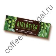 "Кофе ""Continente Biologico Espresso"" 10 капсул"
