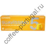 """Кофе """"Continente Suavissimo Espresso"""" 10 капсул"""