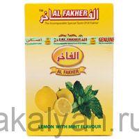 Al Fakher Лимон и Мята