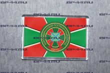 Магнит Биробиджанский ПОГО