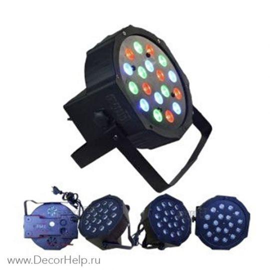 Прожекторы светодиодные Led Par (комплект 5 шт.)